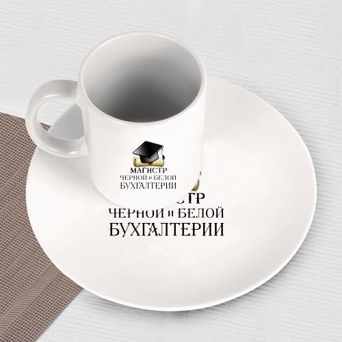 Набор: тарелка + кружка Магистр черной и белой бухгалтерии Фото 01