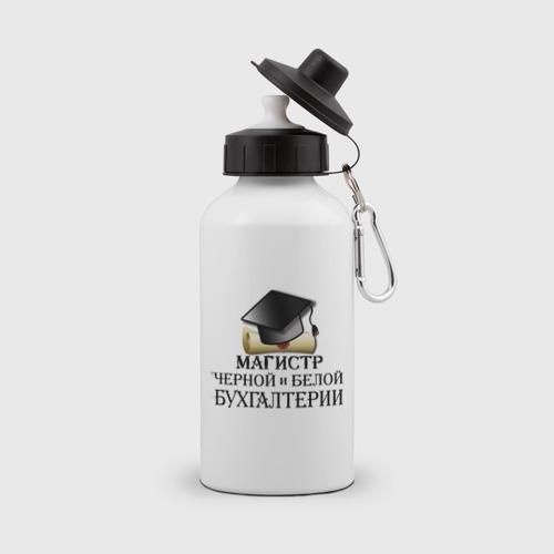 Бутылка спортивная Магистр черной и белой бухгалтерии