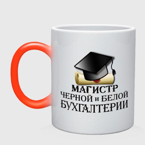 Подарок для магистратуры