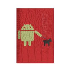 Android с собакой