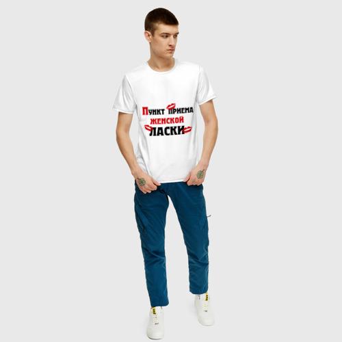 Мужская футболка хлопок Пункт приема женской ласки Фото 01