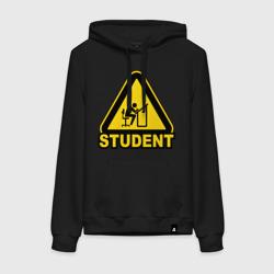 Student (студент)