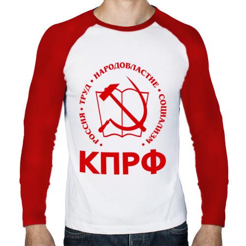 Мужской лонгслив реглан  Фото 01, КПРФ