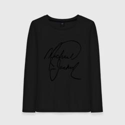 Michael Jackson (автограф)