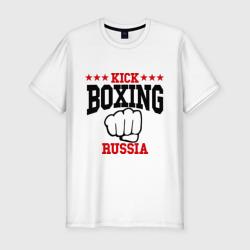 Kickboxing Russia