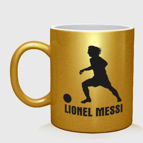 Lionel Messi - лучший футболист