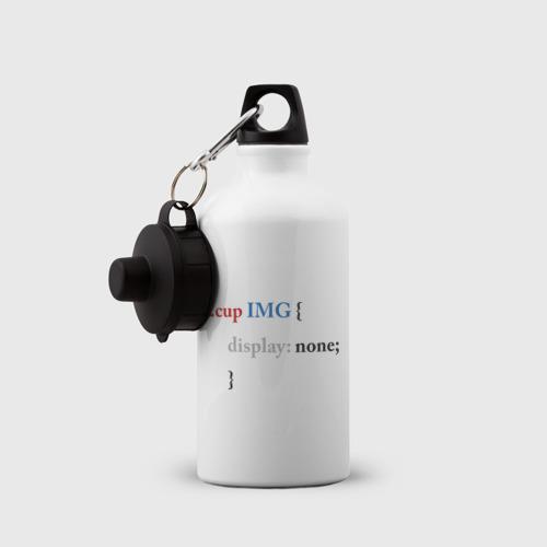 Бутылка спортивная  Фото 03, cup IMG
