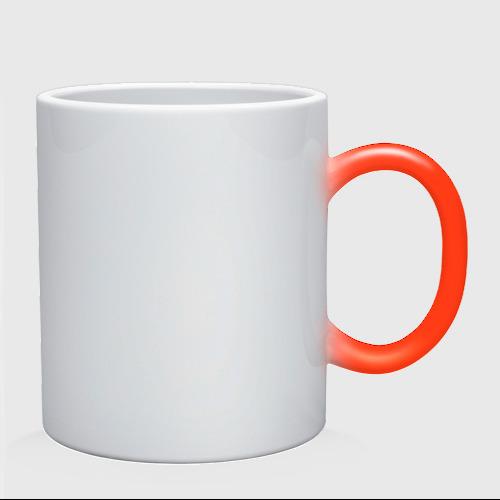 Кружка хамелеон cup IMG Фото 01