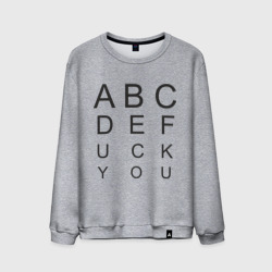 ABCDEfuck you