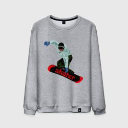 Скейтер (2)