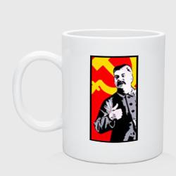Сталин ЗА