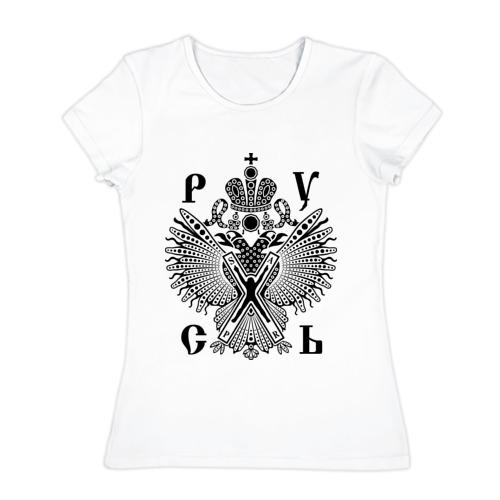 Женская футболка хлопок Русь (2)