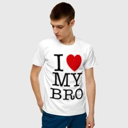 I love my bro