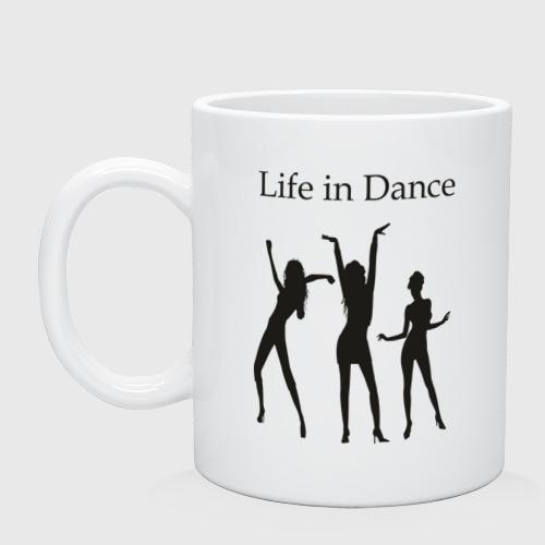 Life in Dance