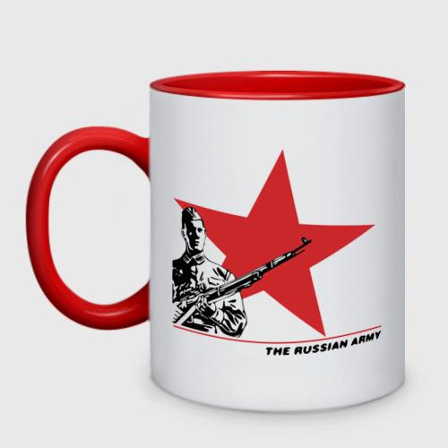 Кружка двухцветная  Фото 01, Русская армия