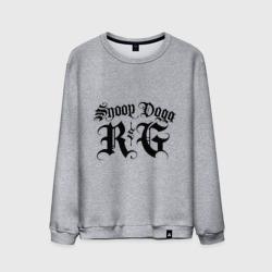 Snoop dog (5)