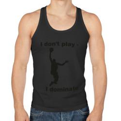 Я не играю - я доминирую