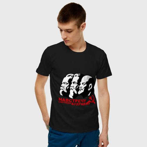 Мужская футболка хлопок Навстречу светлому будущему СССР Фото 01