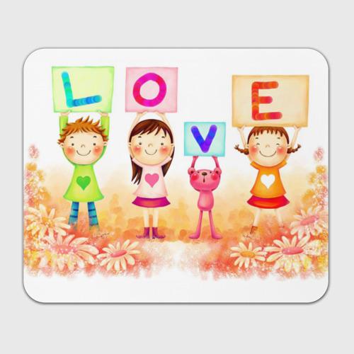 Love дети