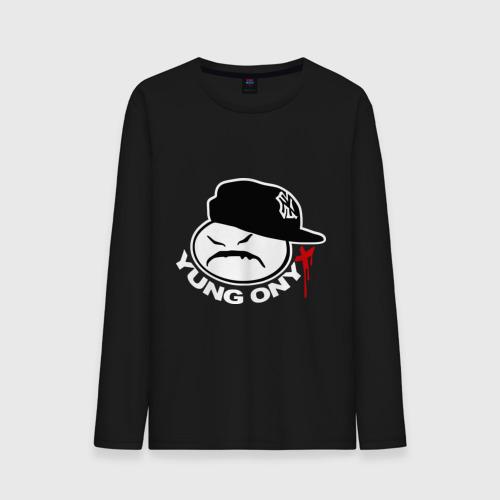 Yung Onix