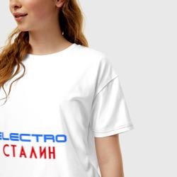 ЭлектроСталин