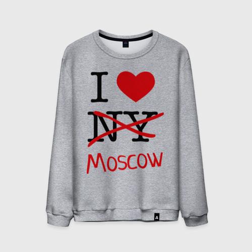 Мужской свитшот хлопок  Фото 01, I love Moscow (2)