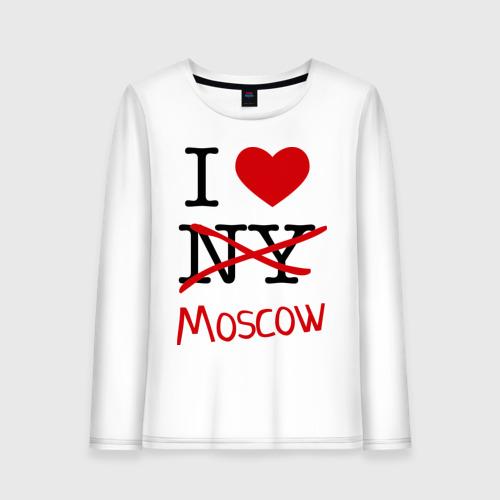 Женский лонгслив хлопок I love Moscow (2)