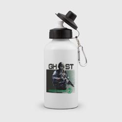 Modern Warefare 2 - Ghost