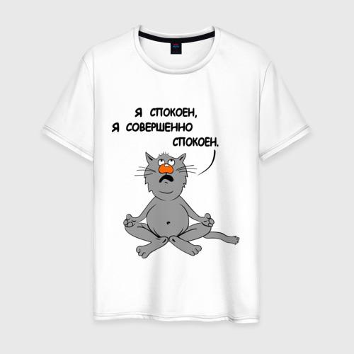 Мужская футболка хлопок Кошак-йог Фото 01