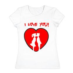 I love you (4)