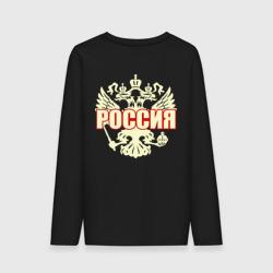 Я Русский ! Я Русская !