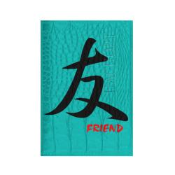 Друг иероглиф