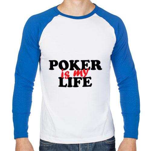 Мужской лонгслив реглан Poker is My Life