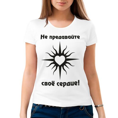 Женская футболка хлопок  Фото 03, Не предавайте своё сердце