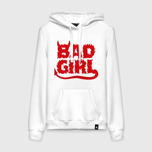 Bad girl (5)