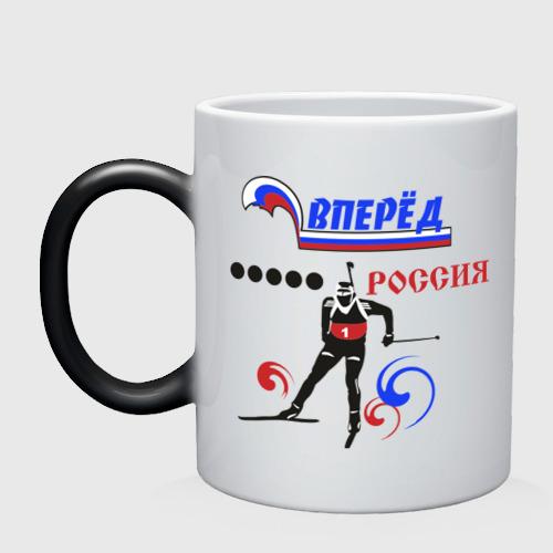 Кружка хамелеон  Фото 01, Биатлон Россия
