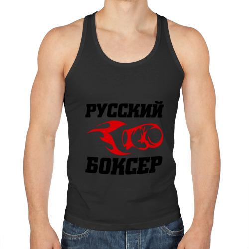 Русский боксер