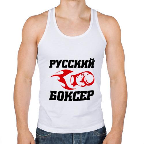 Мужская майка борцовка  Фото 01, Русский боксер
