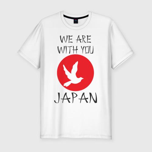 Мужская футболка премиум  Фото 01, We Are With You Japan