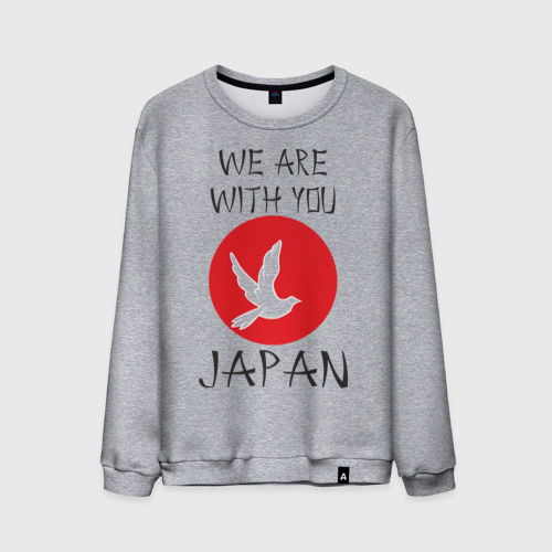 We Are With You Japan
