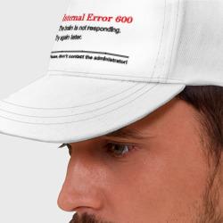 Internal error 600