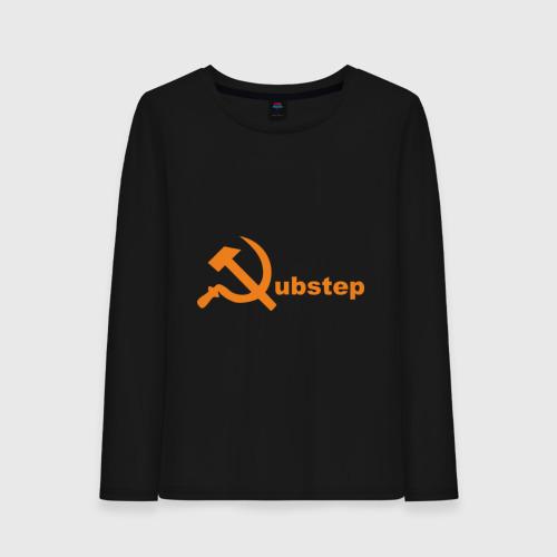 Женский лонгслив хлопок Dubstep from USSR