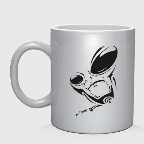 Alien I see you