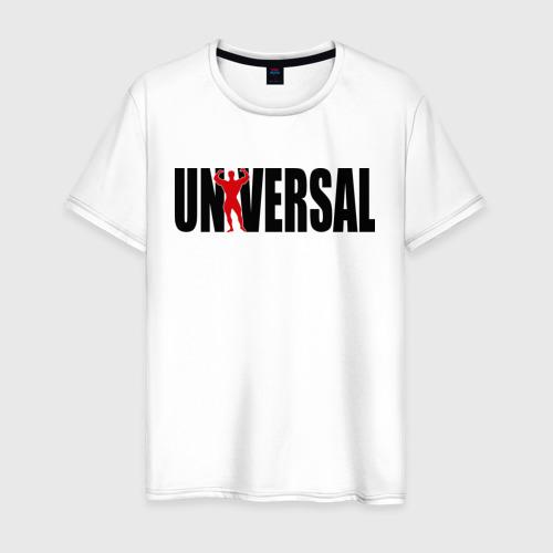 Universal bodybilding