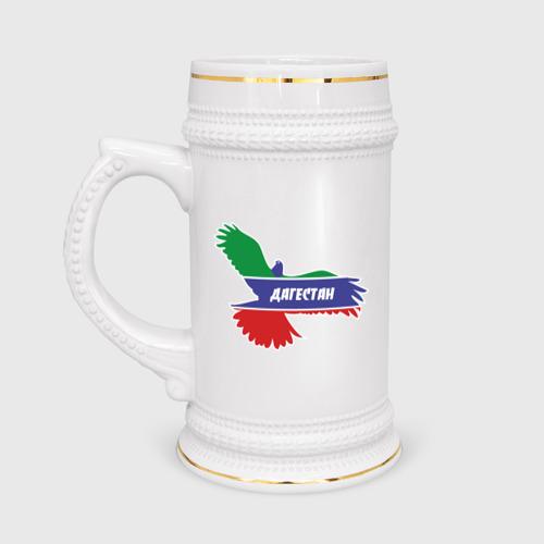 Кружка пивная Дагестан, орел