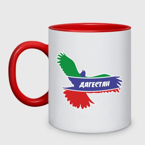 Кружка двухцветная Дагестан, орел