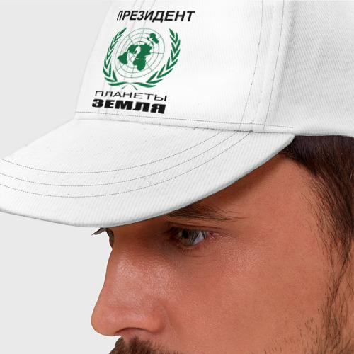 Президент планеты земля