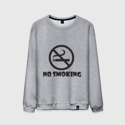 Мужской свитшот хлопок  Фото 01, Я против курения