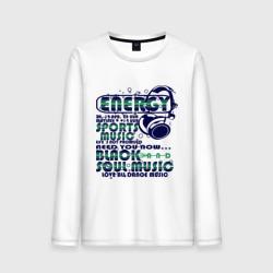 Energy (2)