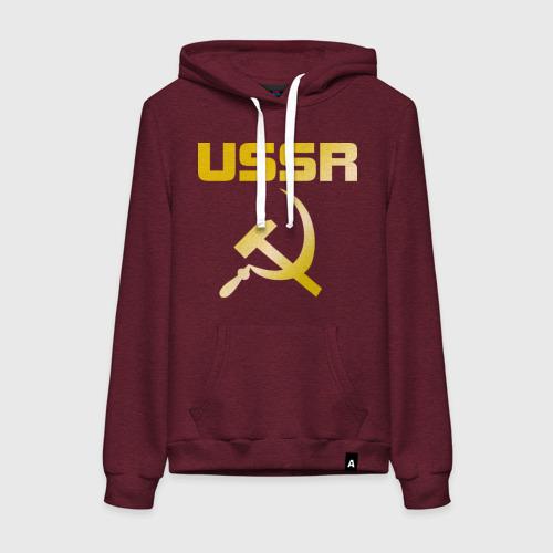 USSR (4)